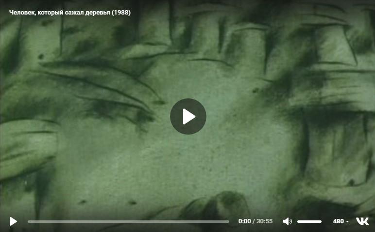 Фильм о человеке, который сажал деревья