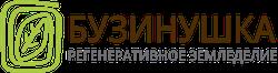 Бузинушка Агро